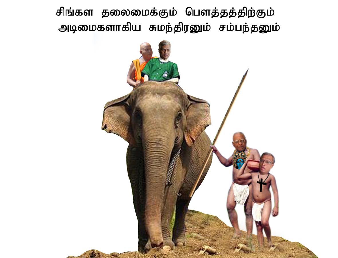 சம்பந்தன் : தமிழ் மக்களுக்கு சமஷ்டி மற்றும் வடகிழக்கு இணைப்பு இல்லை. புத்தமதத்திற்கே முதலிடம்