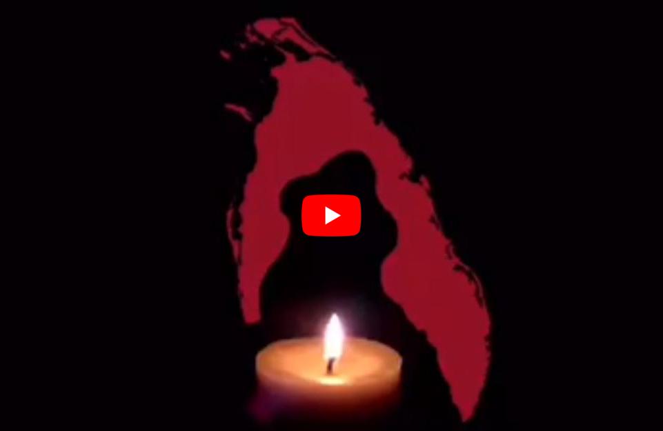மே18: தமிழ் இன அழிப்பு நாள்
