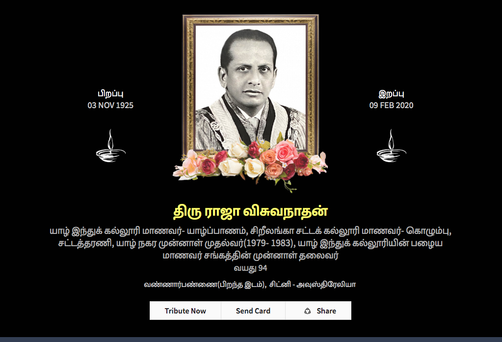 Obituary: Rajah Visuvanathan