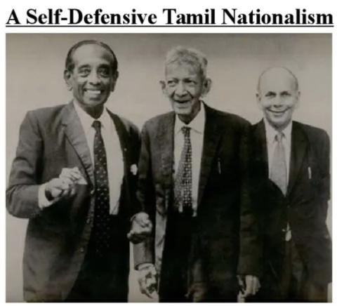 இந்த ஆகஸ்ட் 5, 2020 இல் தமிழ் தேசியத்திற்கு வாக்களிக்கவும்/Vote for Tamil Nationalism