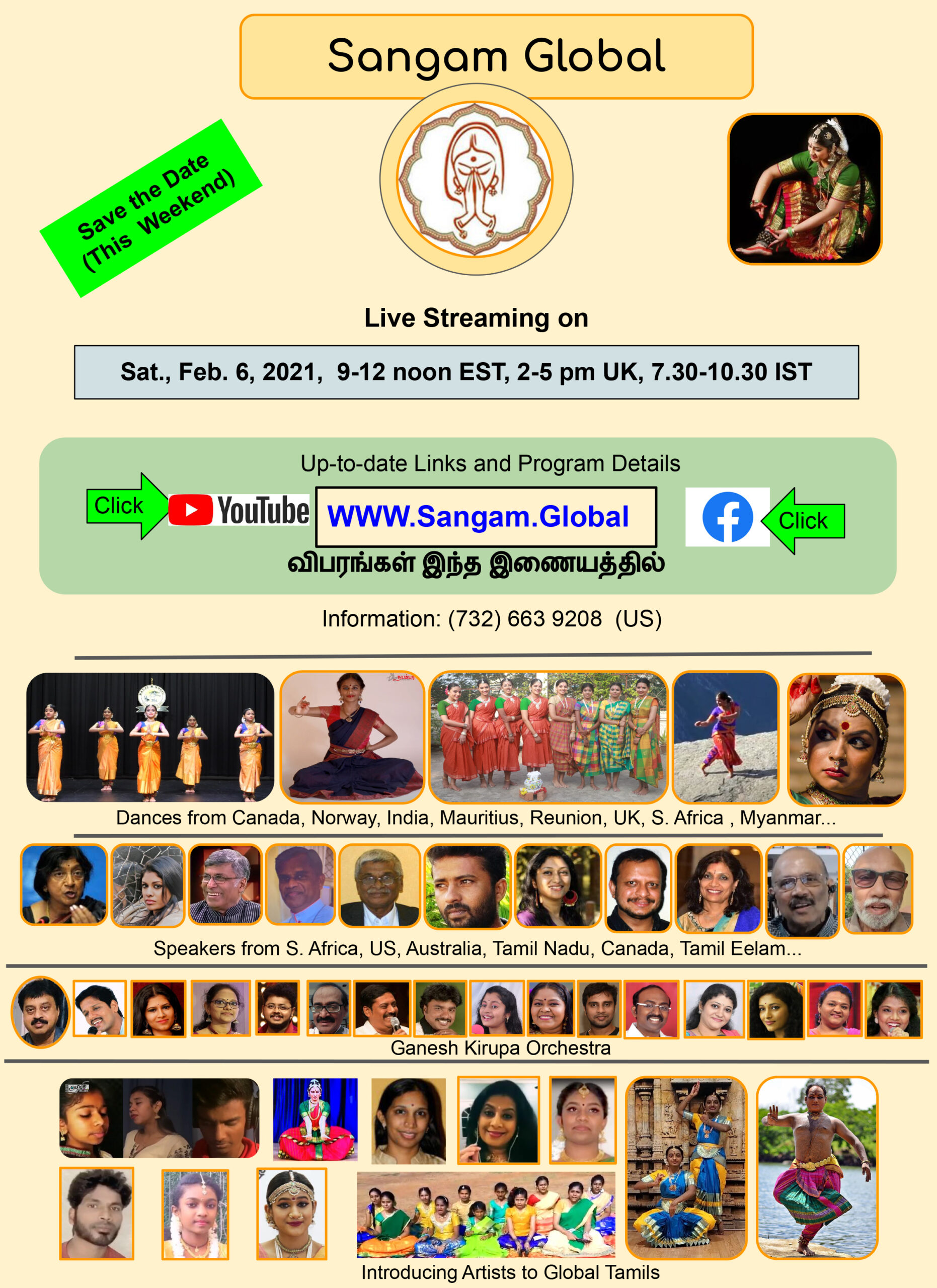 Sangam Global, Live Streaming on Saturday, Feb 6, 2021 Starting at 9 am (New York Time)