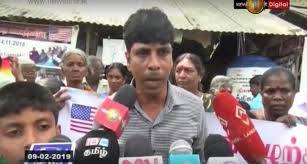 Investigation with the Secretary of the Association of Missing Tamils, Vavuniya