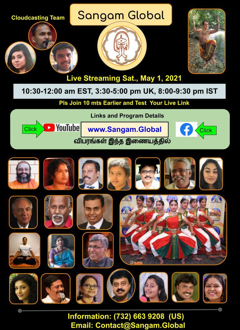Sangam Global: Live Streaming Saturday May 1, 2021; 10:30 to 12:00 am EST