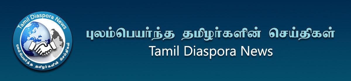 Tamil Diaspora News
