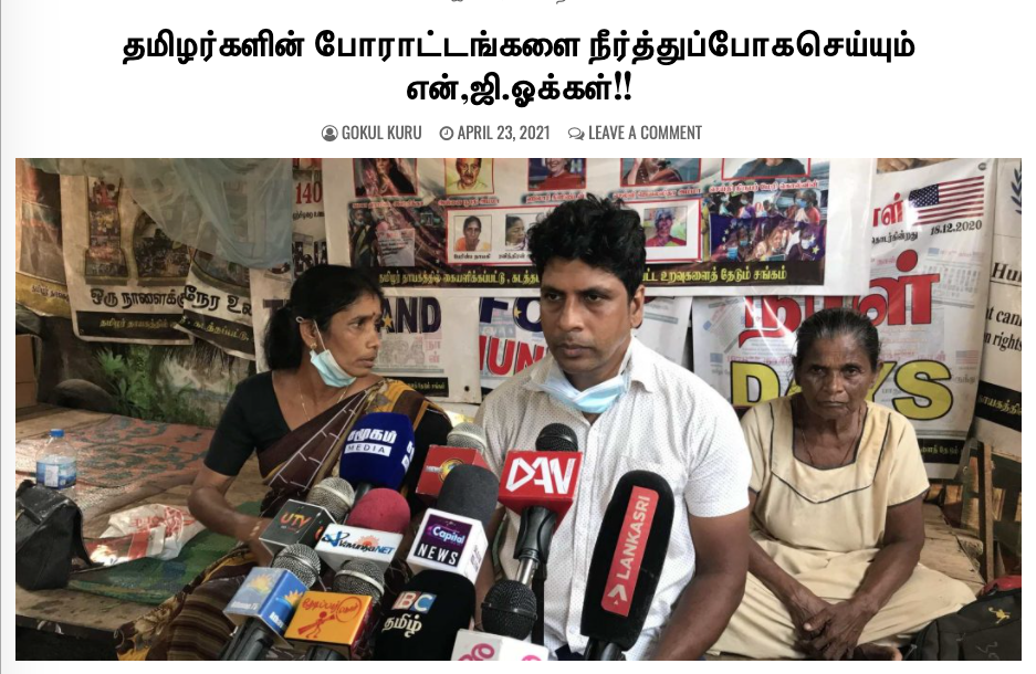 BBC: தமிழர்களின் போராட்டங்களை நீர்த்துப்போகசெய்யும் என்.ஜி.ஓக்கள்!!