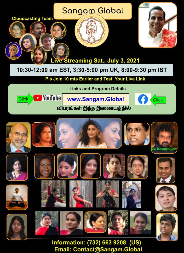 Sangam Global: Live Streaming Saturday July 3, 2021; 10:30 am to 12:00 Noon EST