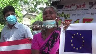 China should leave the Tamil Homeland / சீனா தமிழ் தாயகத்தை விட்டு வெளியேற வேண்டும்